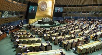 Генассамблея ООН обсудит ситуацию в Крыму и Донбассе
