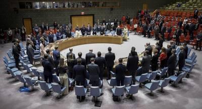 ООН обвинила КНДР в продаже оружия Сирии