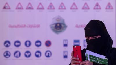 Шутки в Саудовской Аравии приравняли к преступлению