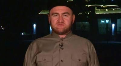 В ОАЭ возбудили уголовное дело против члена Совфеда
