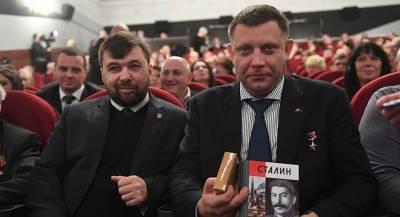 Пушилин рассказал об  убийстве Захарченко