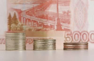 Почему рубль продолжил падение?
