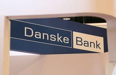 СМИ: эстонский филиал Danske Bank обслуживал фигурантов «черного» списка ЦБ