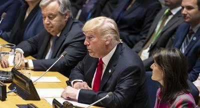 Трамп рассказал в ООН о международной политике США