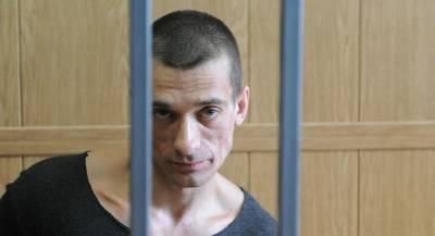 Павленского отпустили из-под стражи во Франции до суда