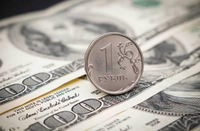 Что может развернуть рубль?