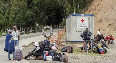 Венесуэла создаст «воздушный мост» для возвращения мигрантов