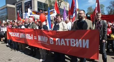 Жители Риги вышли на акцию в защиту русских школ