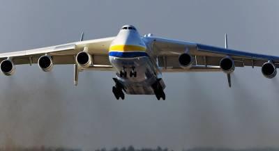 Украинская «Мрия» установила рекорд для США