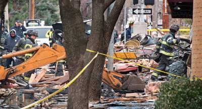 Отвзрыва газа вМассачусетсе погиб человек