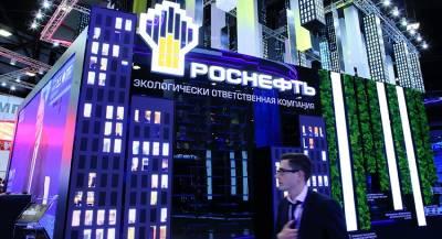 «Роснефть» обвинила суд ЕС в политизированности