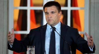 В Сети высмеяли главу МИД Украины