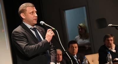 Украина закроет уголовное дело против Захарченко