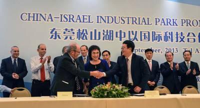 Китай вбивает клин в отношения США и Израиля