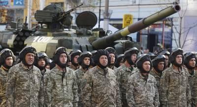 Война в Донбассе пойдёт по «цхинвальскому сценарию»