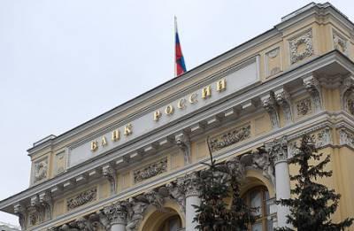Поддержка рубля: Центробанк повысил ставку