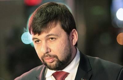 Народный совет назначил Пушилина врио главы ДНР