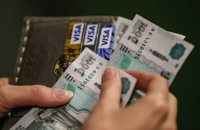 Кто в России получает по полмиллиона и больше?