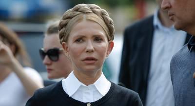 Тимошенко пообещала ликвидировать «Нафтогаз»