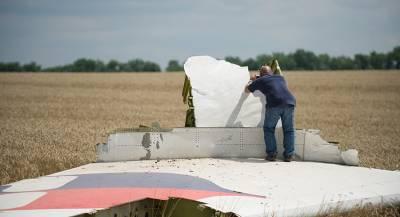 В Госдуме объяснили слова МИД Австралии по MH17