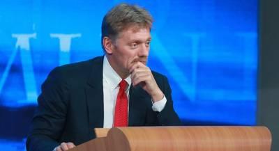 Кремль помнит все высказывания британцев о Путине