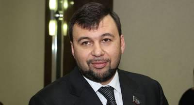 В ДНР прошло первое заседание министров