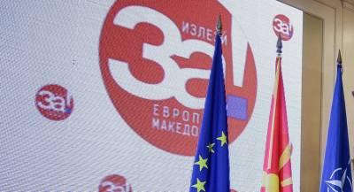 ЕС поздравил участников референдума в Македонии