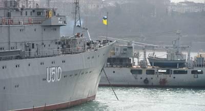 Киев хочет создать военную базу в Азовском море