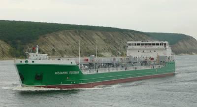 Пьяный украинец протаранил танкер «Механик Погодин»