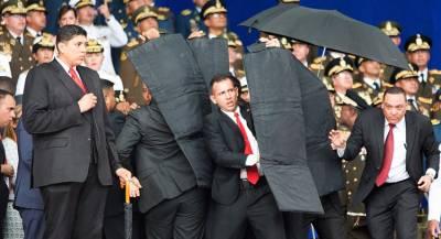 Задержаны ещё трое участников покушения на Мадуро