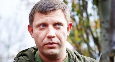 МИД Франции прокомментировал смерть Захарченко
