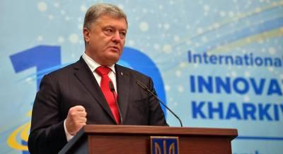 Порошенко обвинил Россию в эскалации конфликта на Донбассе