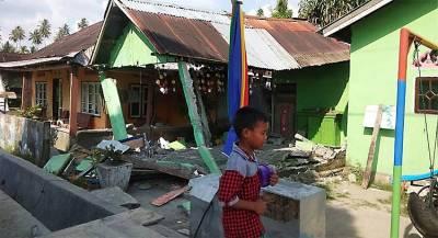 Пострадавшим от стихии в Индонезии окажут помощь