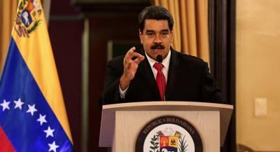 Мадуро отправился с визитом в Китай