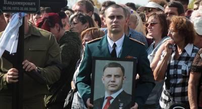 Телохранитель Захарченко опроверг данные о побеге