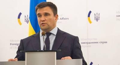 Климкина предложили уволить за слова о Закарпатье
