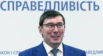 Генпрокурор Украины нашёл три источника коррупции в стране