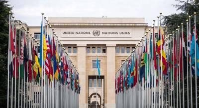 Представительство ООН соболезнует Ирану после теракта