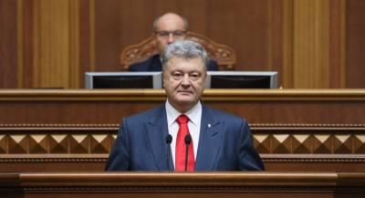 Четыре депутата покинули выступление Порошенко