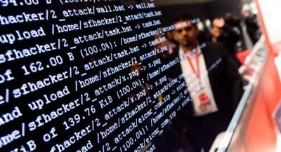 Британия может устроить хакерские атаки против РФ
