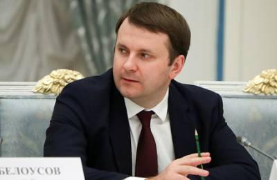 Что будет с «Русалом» и выстоит ли он под санкциями? Интервью Максима Орешкина Business FM
