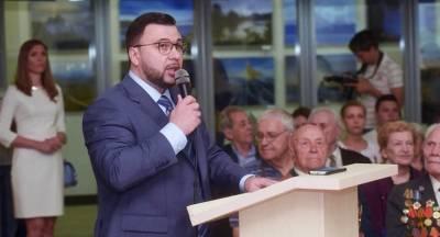 Пушилин решил баллотироваться на пост главы ДНР