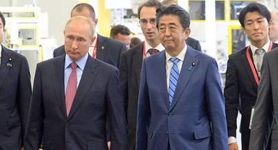 Абэ напомнил Путину позицию Токио по спорным территориям