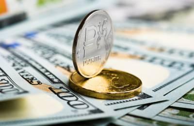 Минфин заглянул в будущее: прогноз по курсу рубля на 17 лет вперед