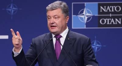 Порошенко назвал НАТО поводом сказать «до свидания» РФ