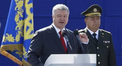 Указ Порошенко о разрыве дружбы с РФ вступил в силу