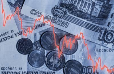 Рубль несется вниз