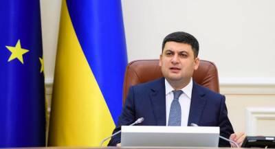 Украина оказалась на грани дефолта