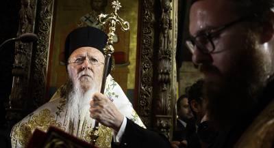 УПЦ выгоняет константинопольских экзархов