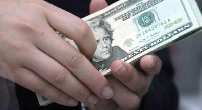 Минск отказался от поддержки МВФ